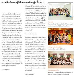 Thai TTC 6